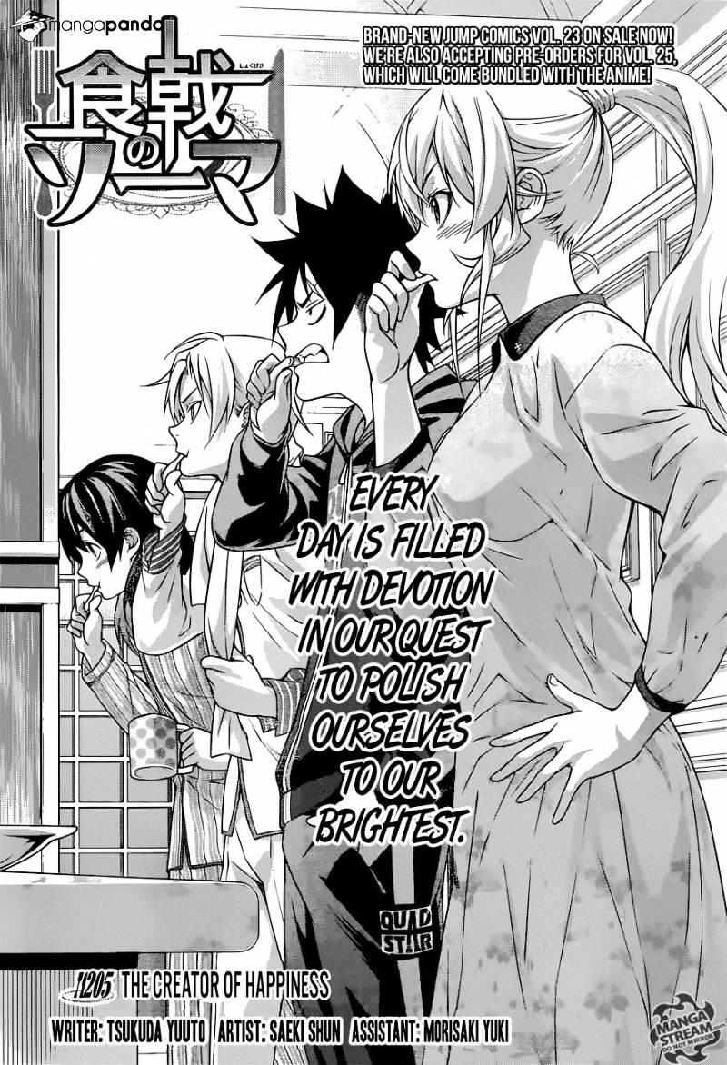 Shokugeki no Soma Chapter 205  Online Free Manga Read Image 3