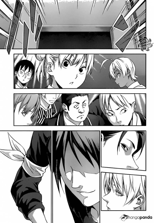 Shokugeki no Soma Chapter 206  Online Free Manga Read Image 14