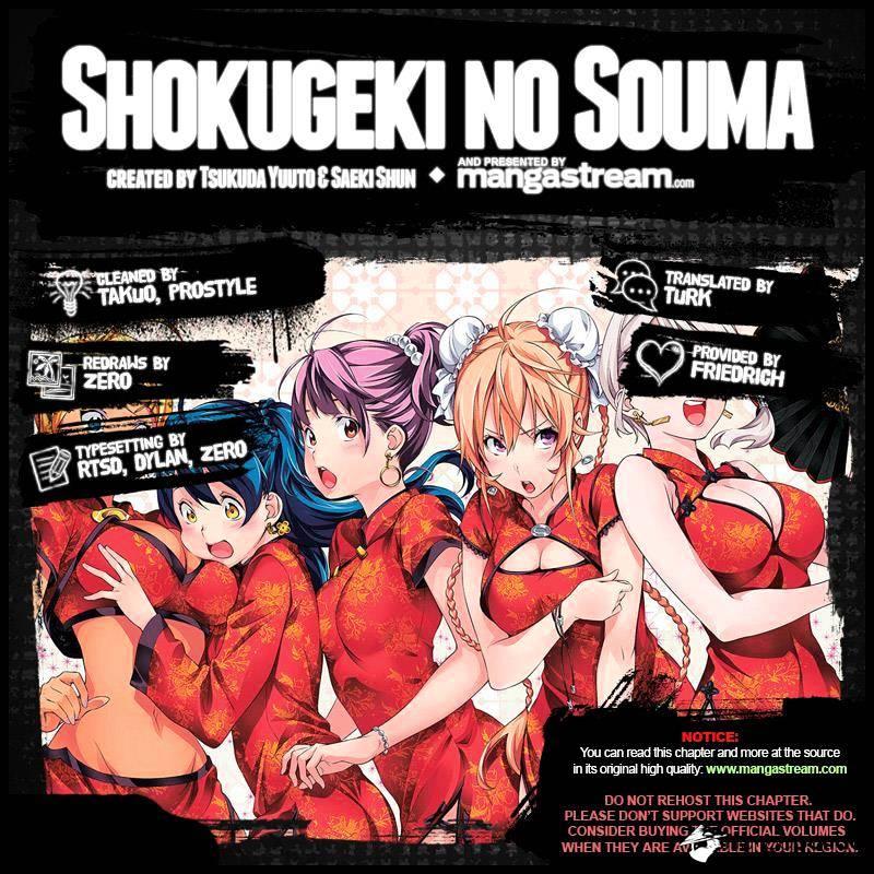 Shokugeki no Soma Chapter 206  Online Free Manga Read Image 2