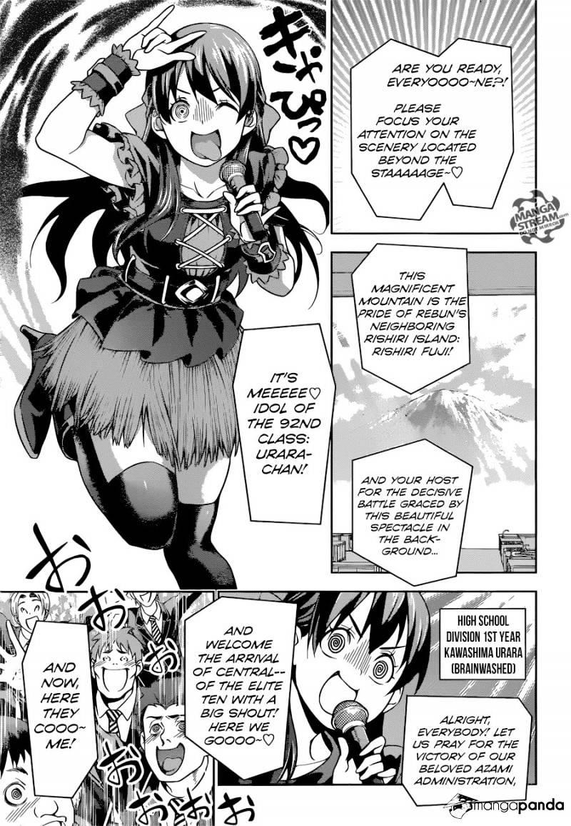 Shokugeki no Soma Chapter 206  Online Free Manga Read Image 8