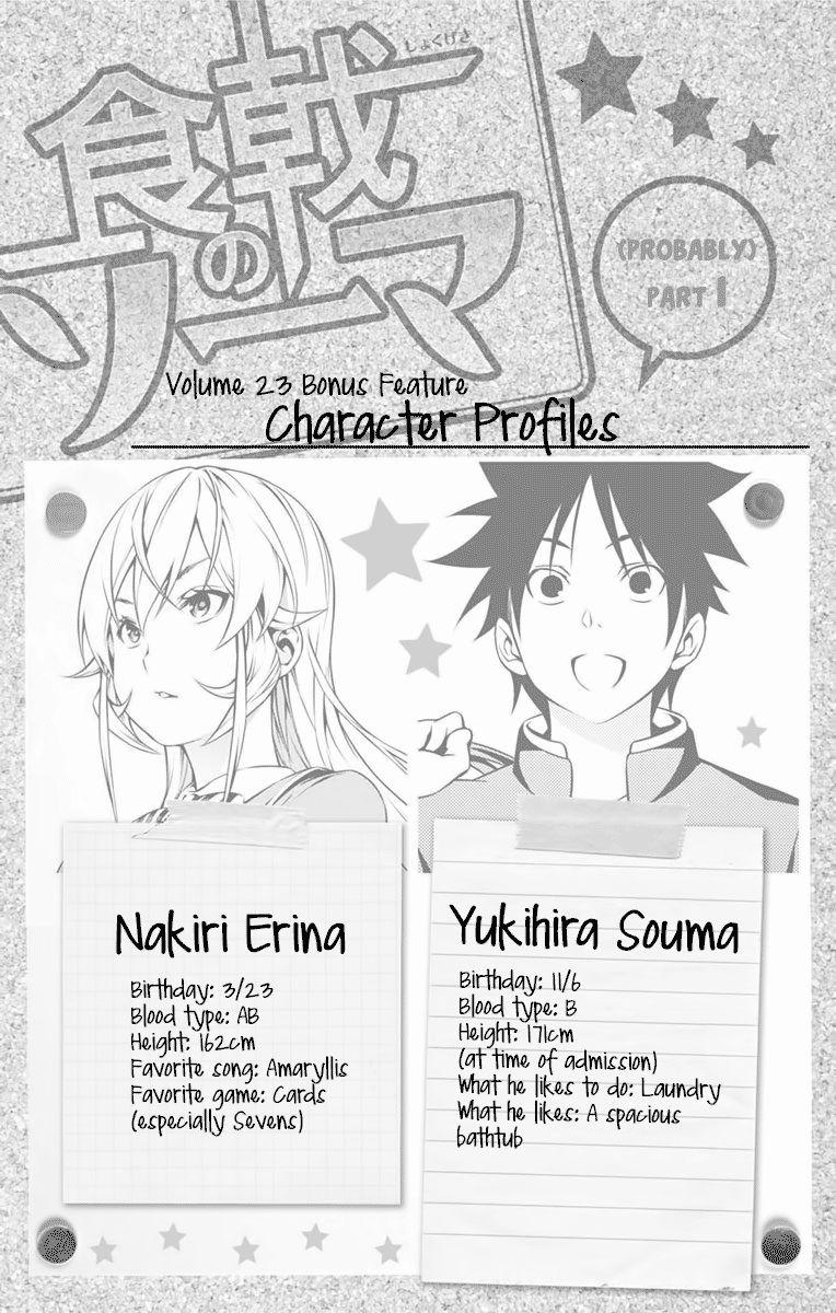 Shokugeki no Soma Chapter 207.1  Online Free Manga Read Image 13