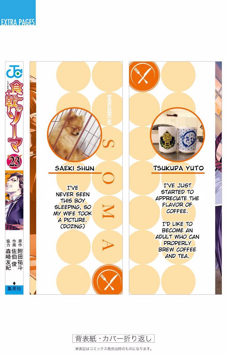 Shokugeki no Soma Chapter 207.1  Online Free Manga Read Image 14