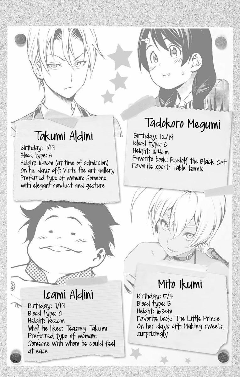 Shokugeki no Soma Chapter 207.1  Online Free Manga Read Image 16
