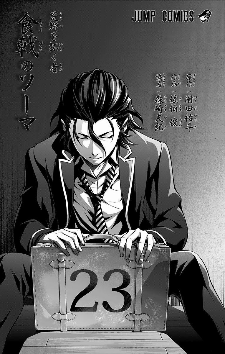 Shokugeki no Soma Chapter 207.1  Online Free Manga Read Image 3