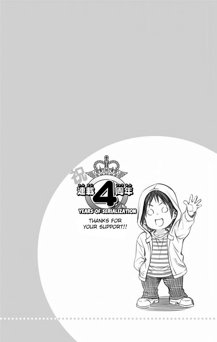 Shokugeki no Soma Chapter 207.1  Online Free Manga Read Image 4