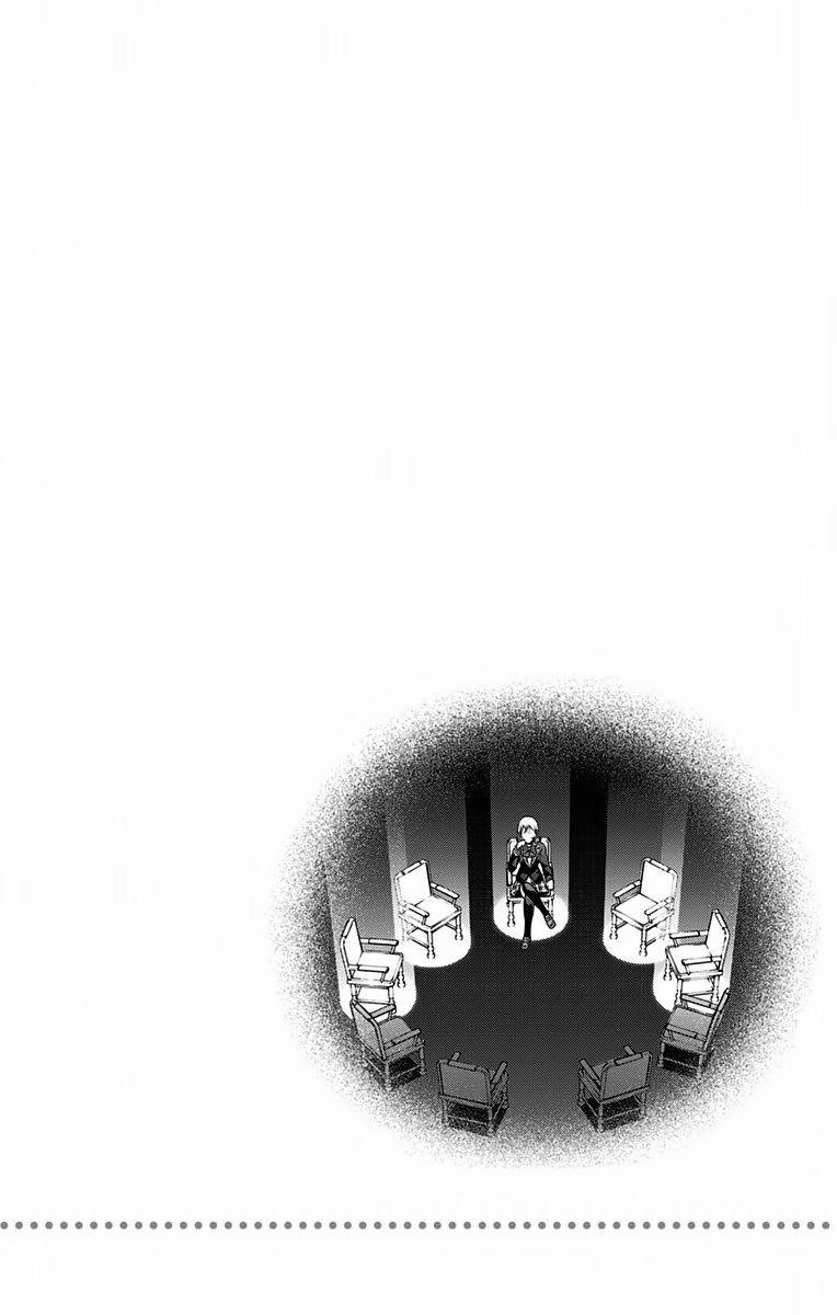 Shokugeki no Soma Chapter 207.1  Online Free Manga Read Image 6