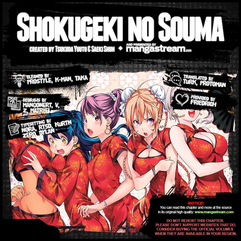 Shokugeki no Soma Chapter 207  Online Free Manga Read Image 2