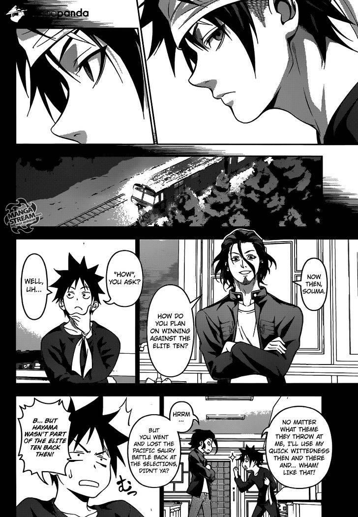 Shokugeki no Soma Chapter 208  Online Free Manga Read Image 13