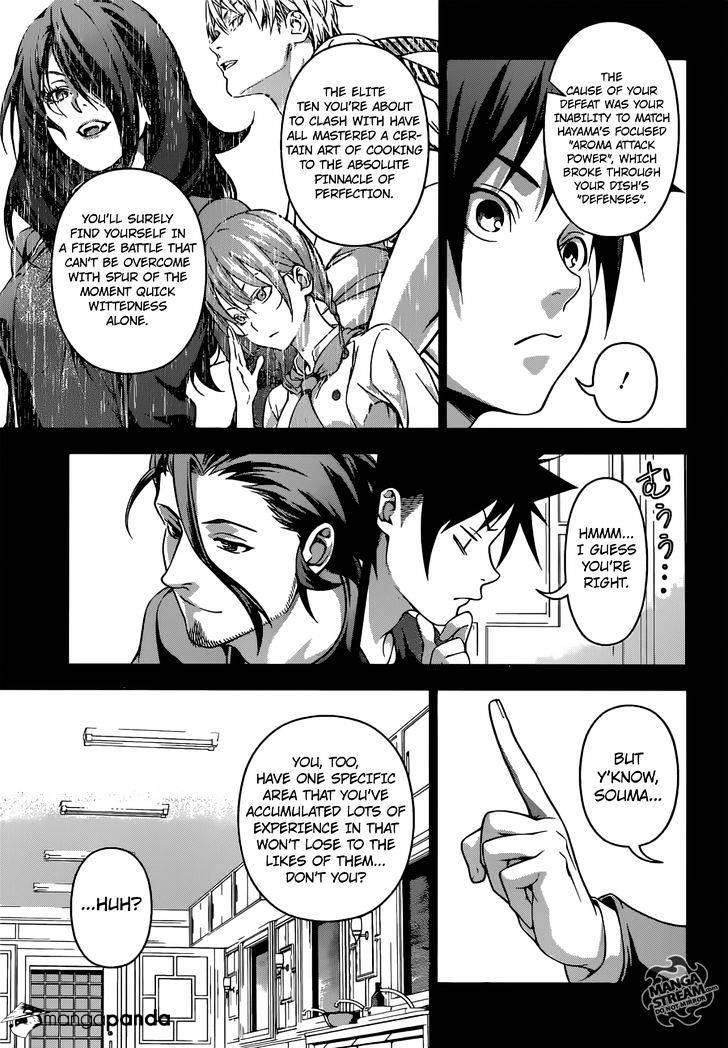 Shokugeki no Soma Chapter 208  Online Free Manga Read Image 14