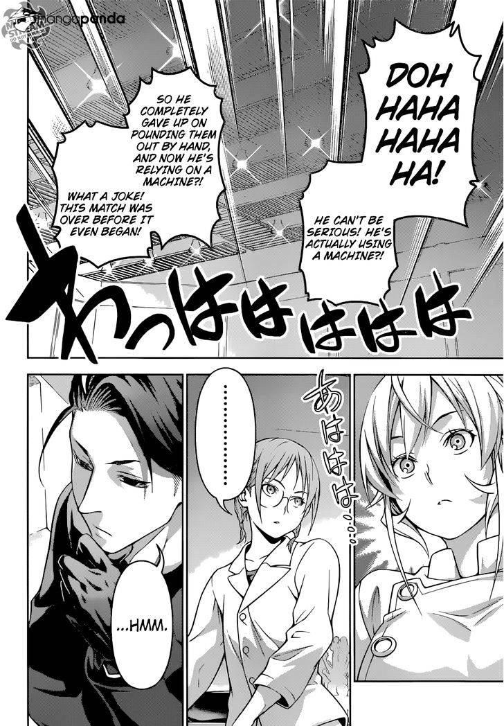 Shokugeki no Soma Chapter 208  Online Free Manga Read Image 17