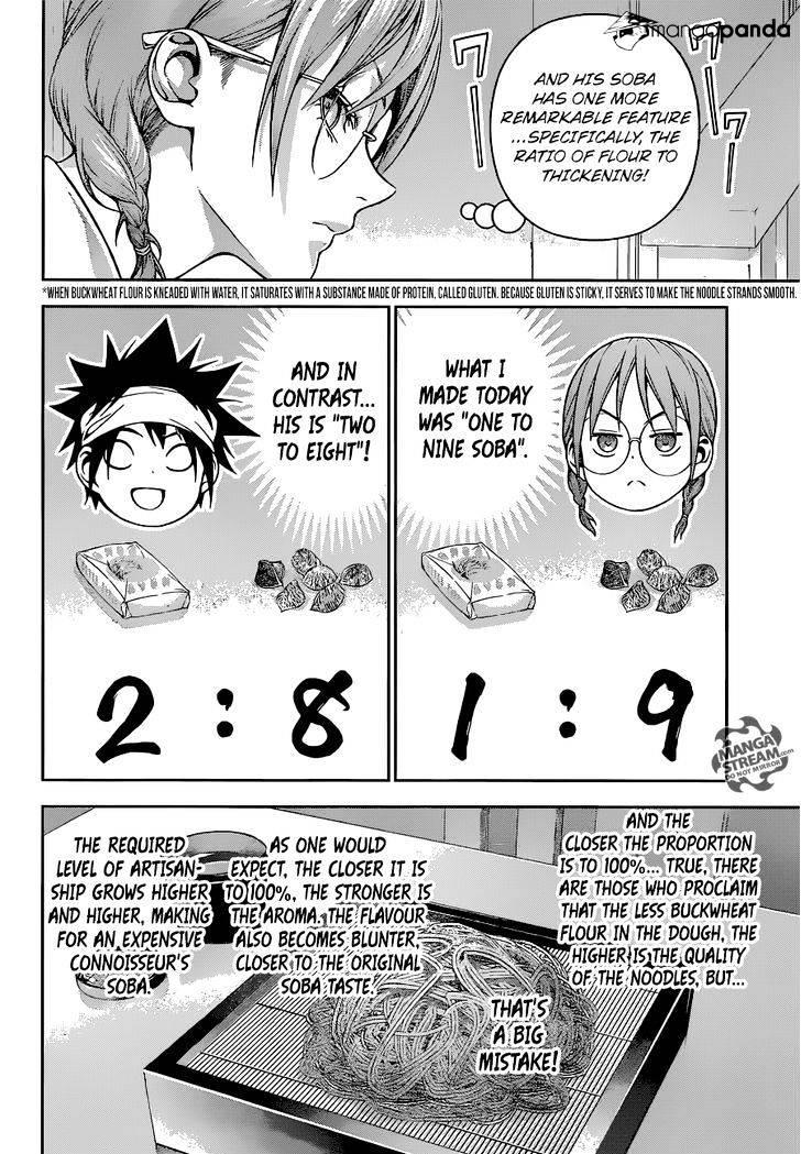Shokugeki no Soma Chapter 208  Online Free Manga Read Image 19