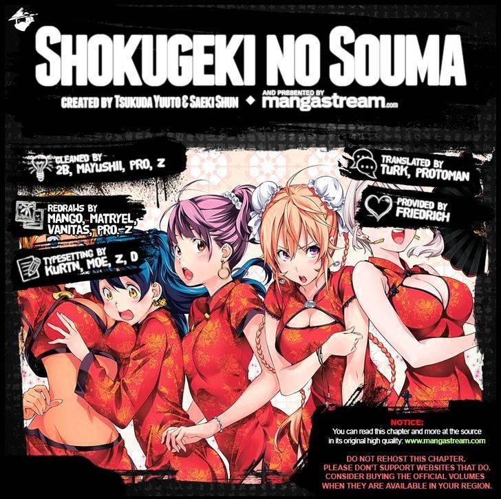 Shokugeki no Soma Chapter 208  Online Free Manga Read Image 2