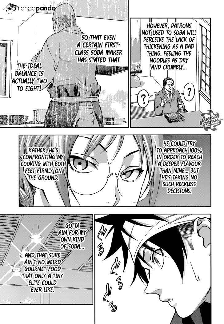 Shokugeki no Soma Chapter 208  Online Free Manga Read Image 20
