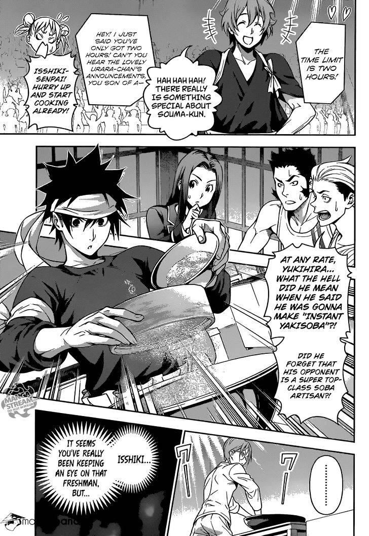 Shokugeki no Soma Chapter 208  Online Free Manga Read Image 4
