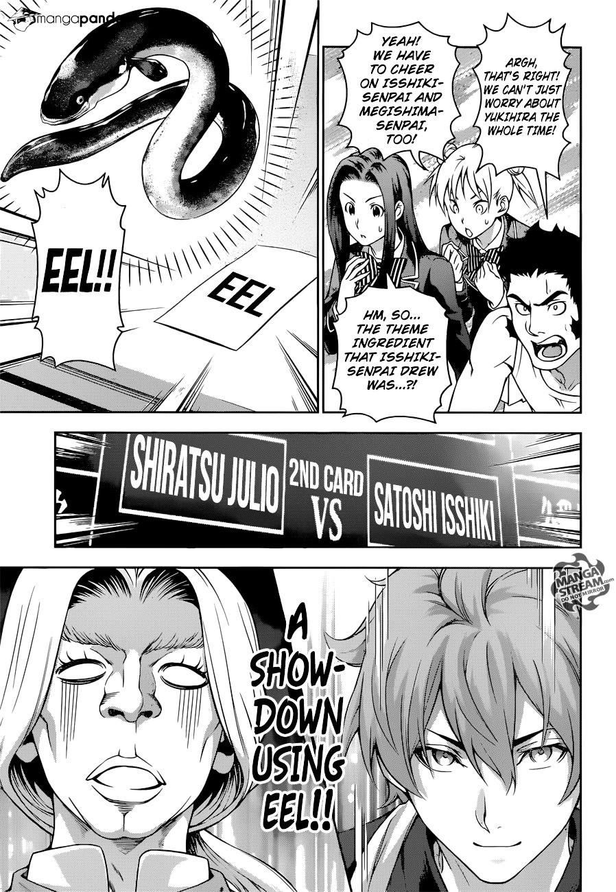 Shokugeki no Soma Chapter 209  Online Free Manga Read Image 5