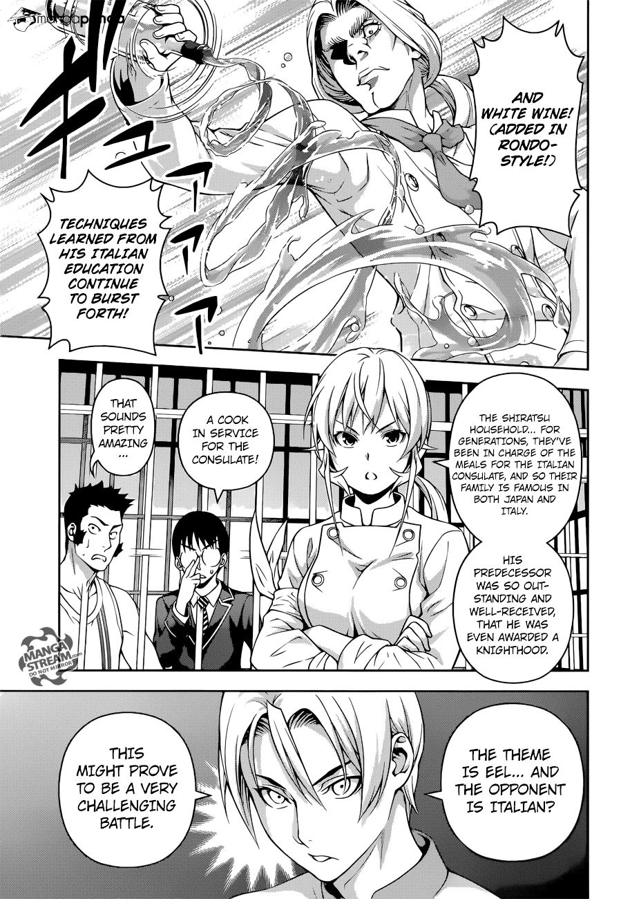 Shokugeki no Soma Chapter 209  Online Free Manga Read Image 9