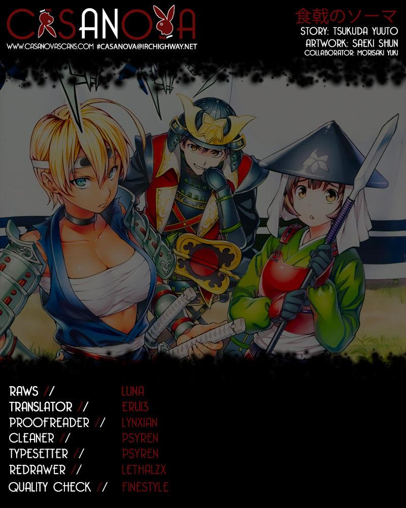 Shokugeki no Soma Chapter 21.6  Online Free Manga Read Image 1
