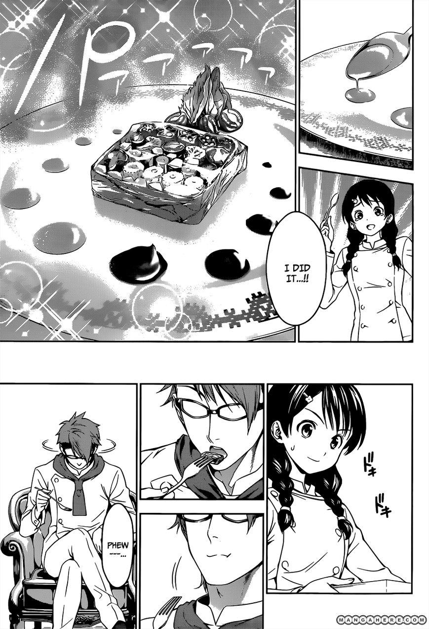 Shokugeki no Soma Chapter 21  Online Free Manga Read Image 12