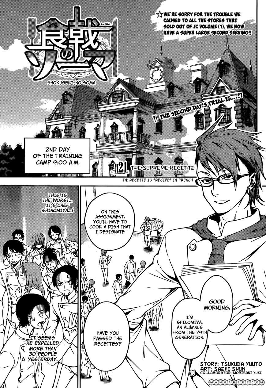 Shokugeki no Soma Chapter 21  Online Free Manga Read Image 4