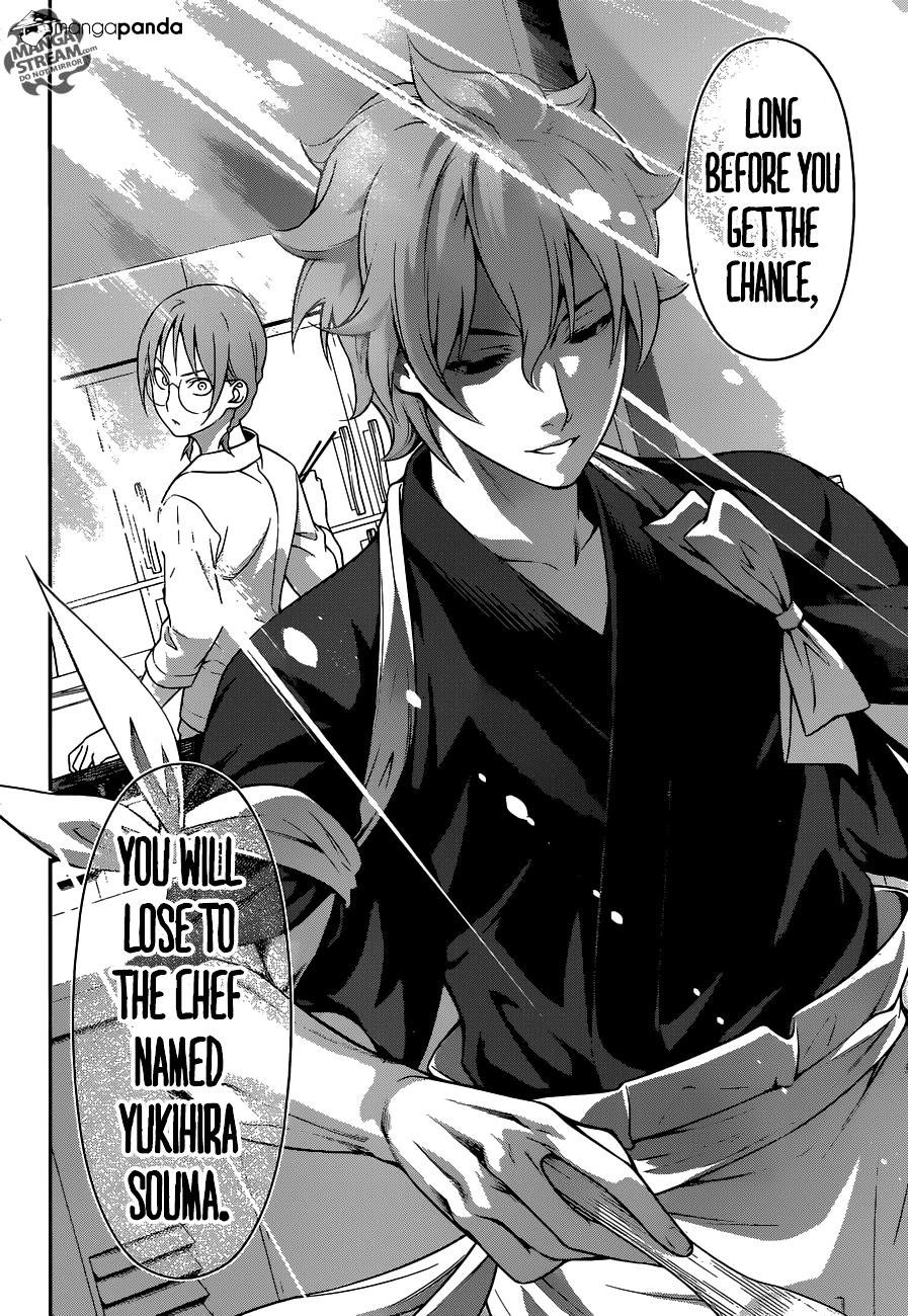 Shokugeki no Soma Chapter 210  Online Free Manga Read Image 15
