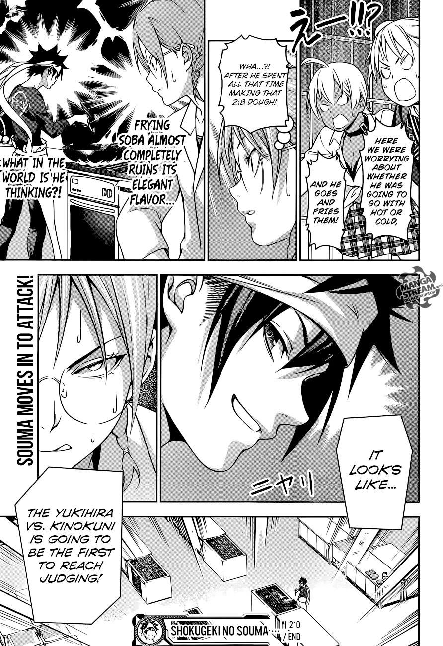 Shokugeki no Soma Chapter 210  Online Free Manga Read Image 20