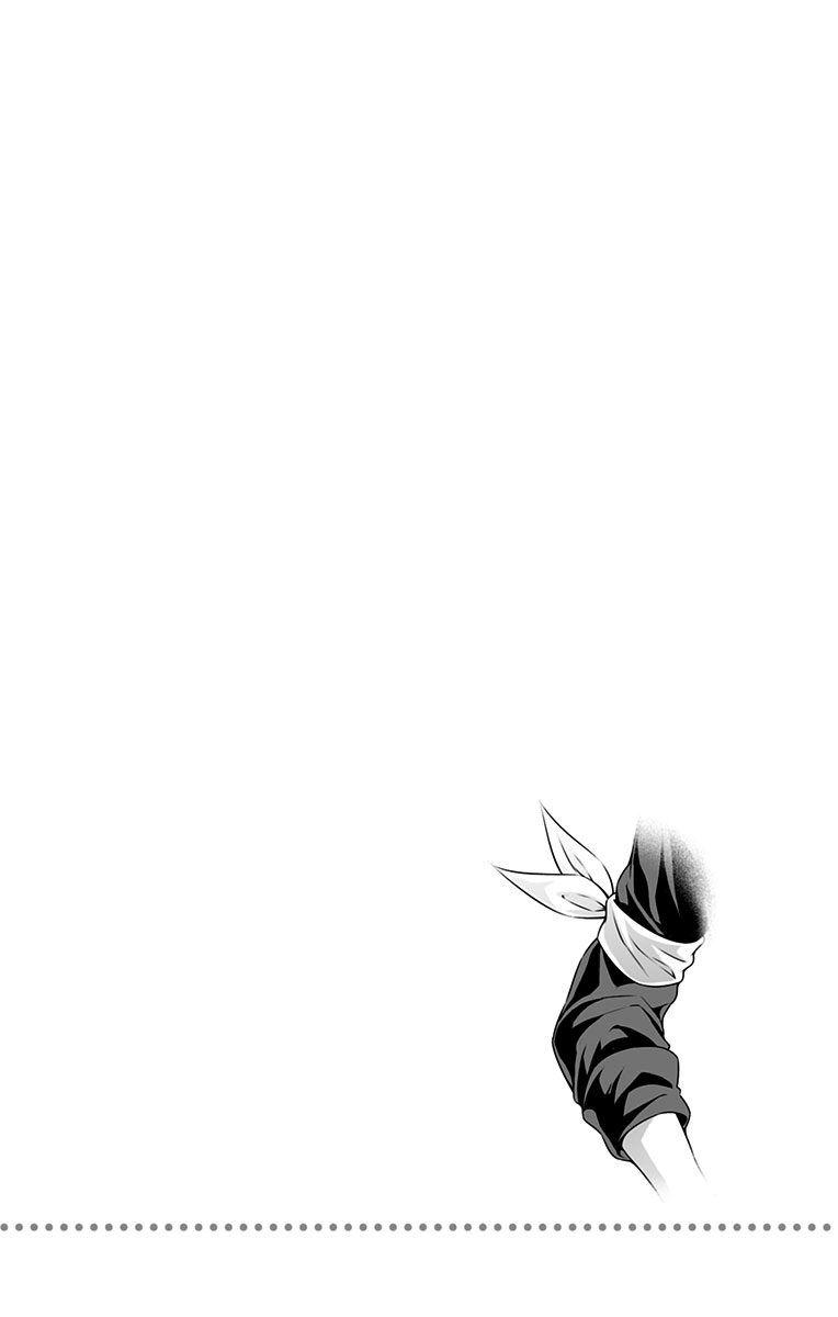 Shokugeki no Soma Chapter 213.1  Online Free Manga Read Image 11