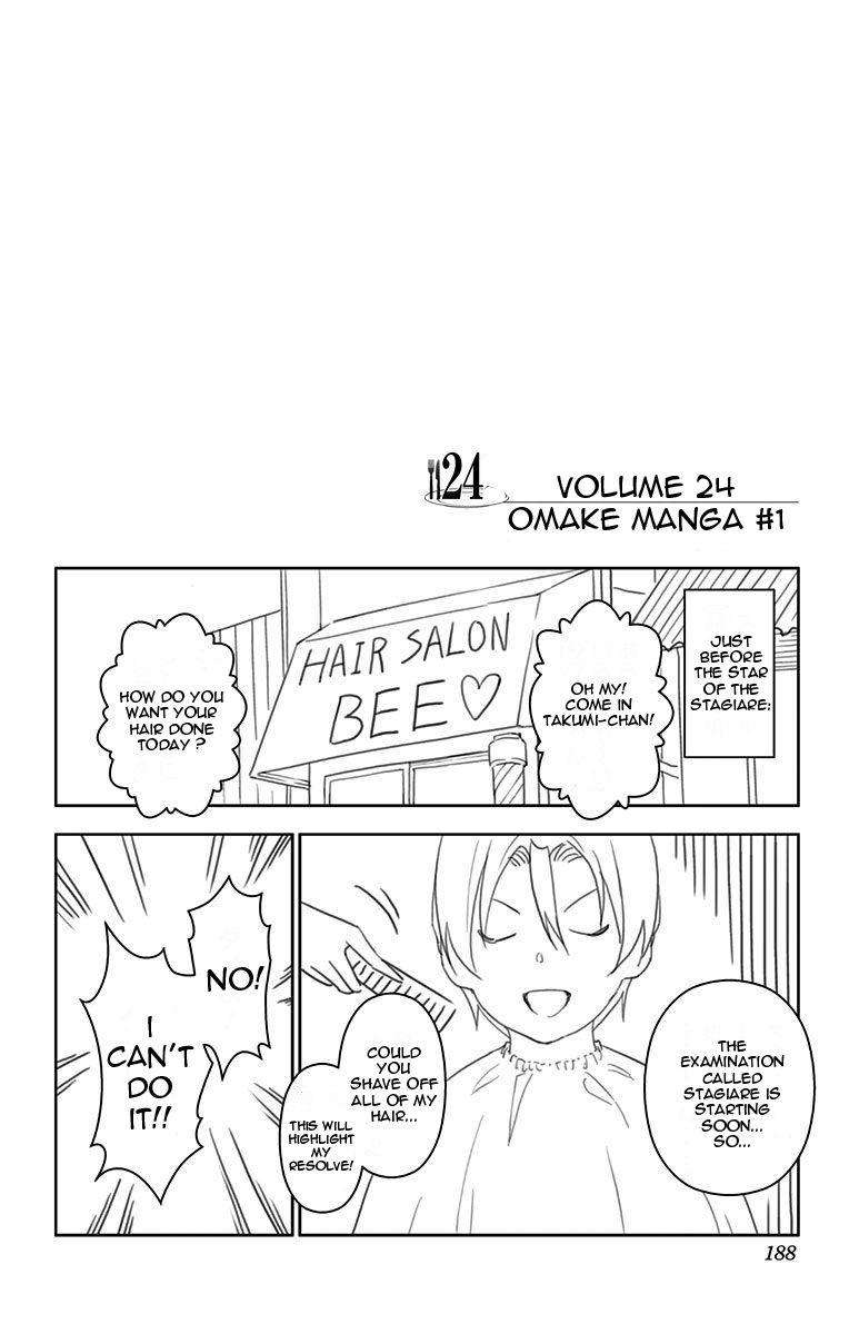 Shokugeki no Soma Chapter 213.1  Online Free Manga Read Image 13