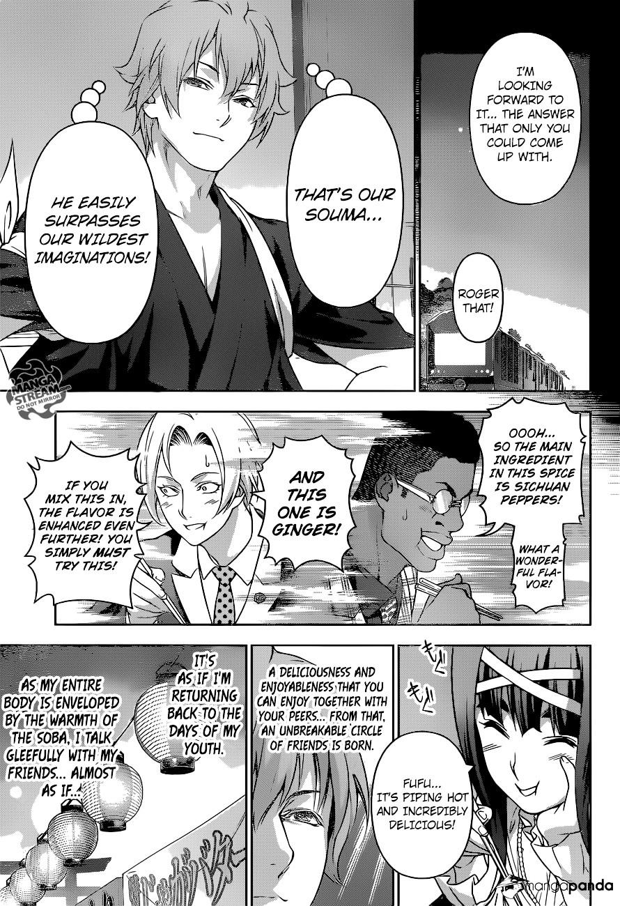 Shokugeki no Soma Chapter 213  Online Free Manga Read Image 16