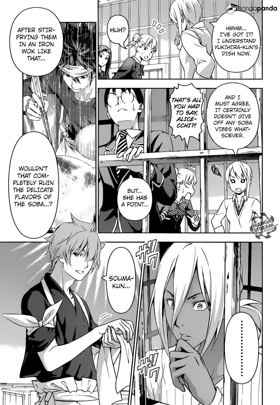 Shokugeki no Soma Chapter 213  Online Free Manga Read Image 4