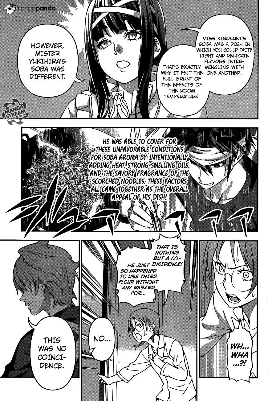 Shokugeki no Soma Chapter 214  Online Free Manga Read Image 10