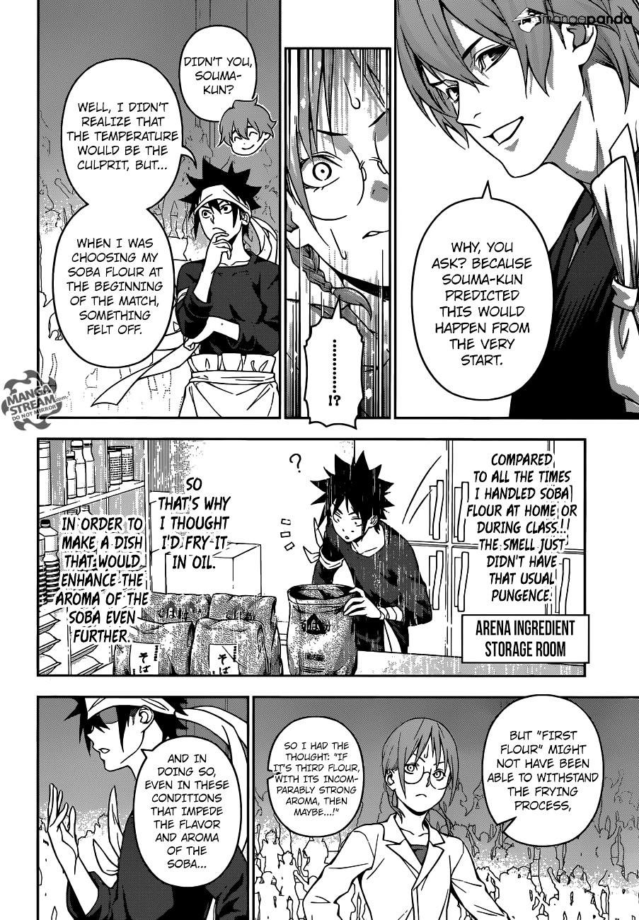 Shokugeki no Soma Chapter 214  Online Free Manga Read Image 11