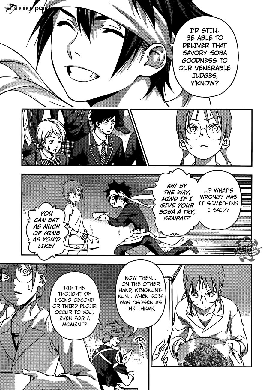Shokugeki no Soma Chapter 214  Online Free Manga Read Image 12