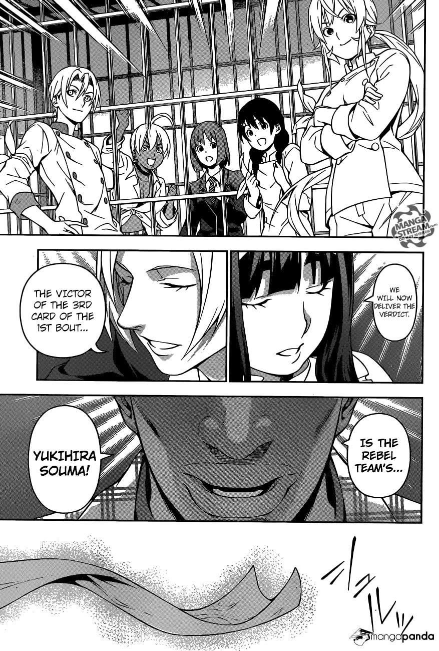 Shokugeki no Soma Chapter 214  Online Free Manga Read Image 17