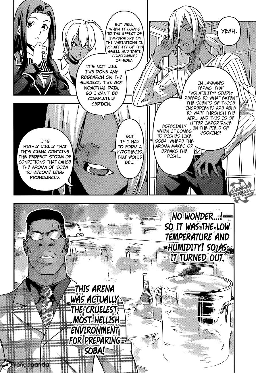 Shokugeki no Soma Chapter 214  Online Free Manga Read Image 9