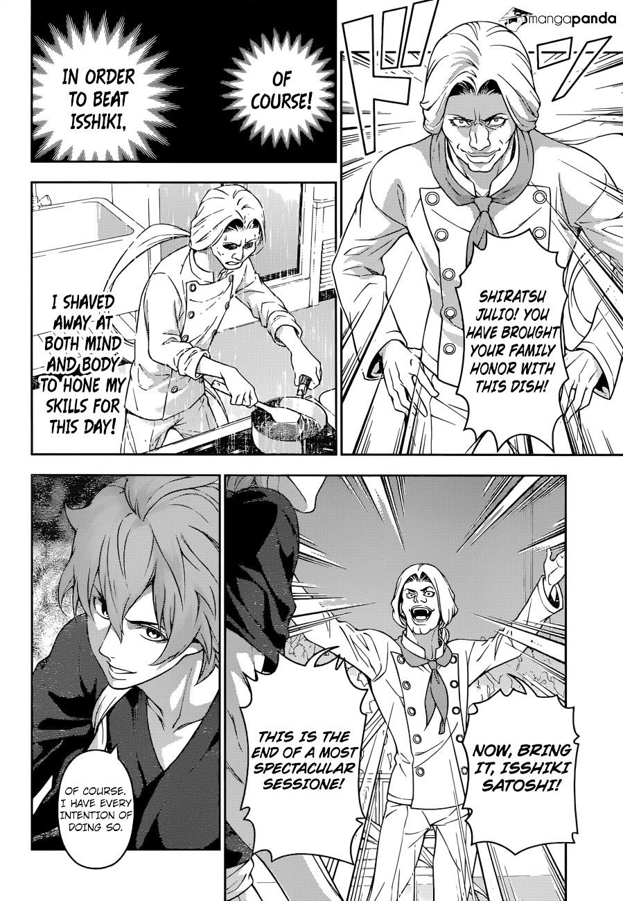 Shokugeki no Soma Chapter 215  Online Free Manga Read Image 17