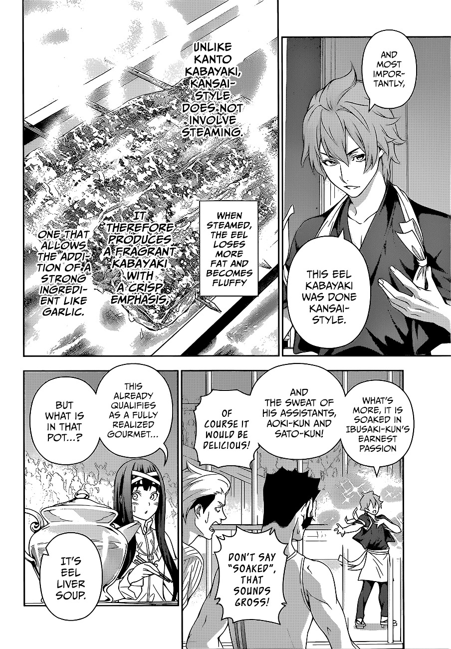 Shokugeki no Soma Chapter 216  Online Free Manga Read Image 11