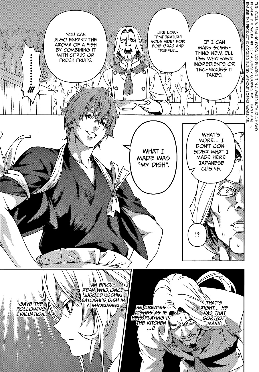 Shokugeki no Soma Chapter 216  Online Free Manga Read Image 14