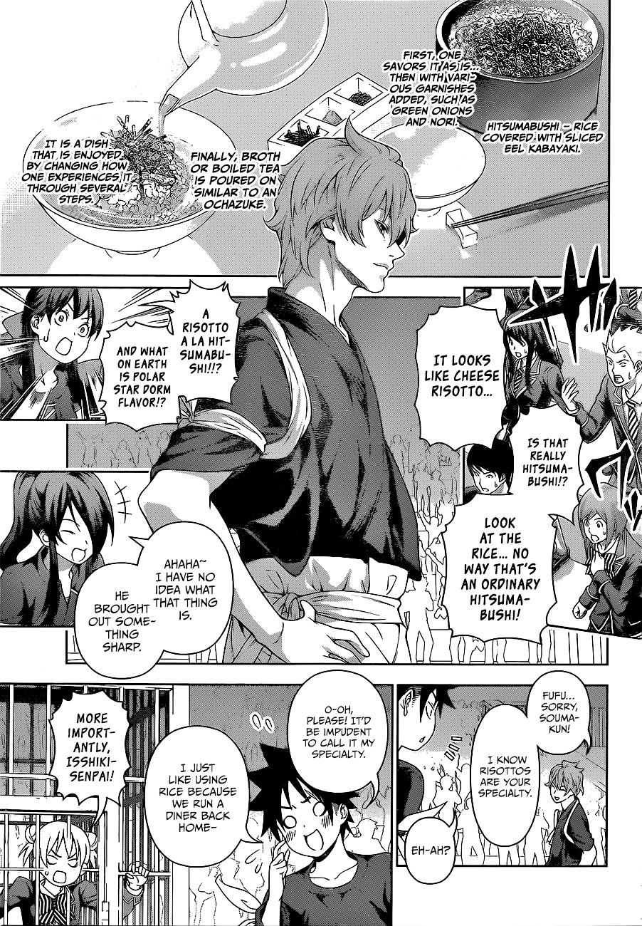 Shokugeki no Soma Chapter 216  Online Free Manga Read Image 6