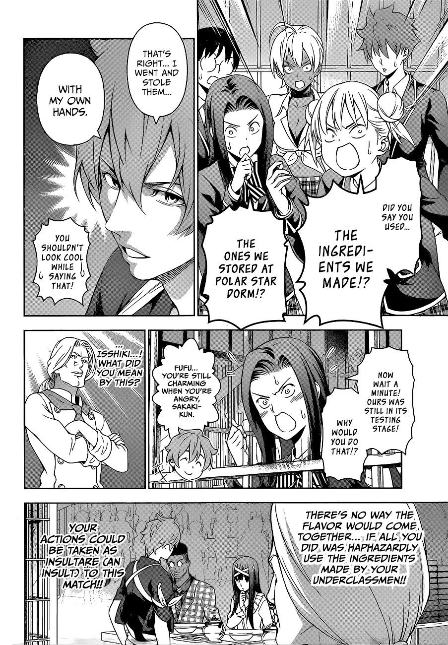 Shokugeki no Soma Chapter 216  Online Free Manga Read Image 7