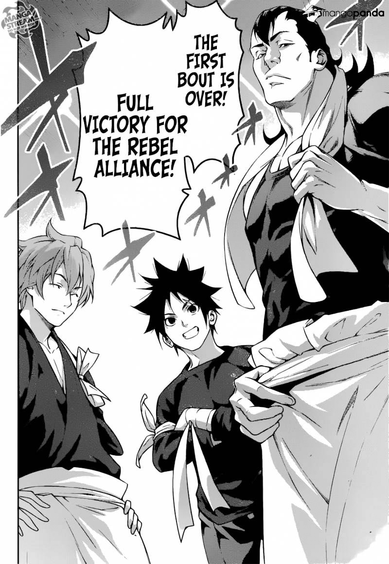 Shokugeki no Soma Chapter 217  Online Free Manga Read Image 13