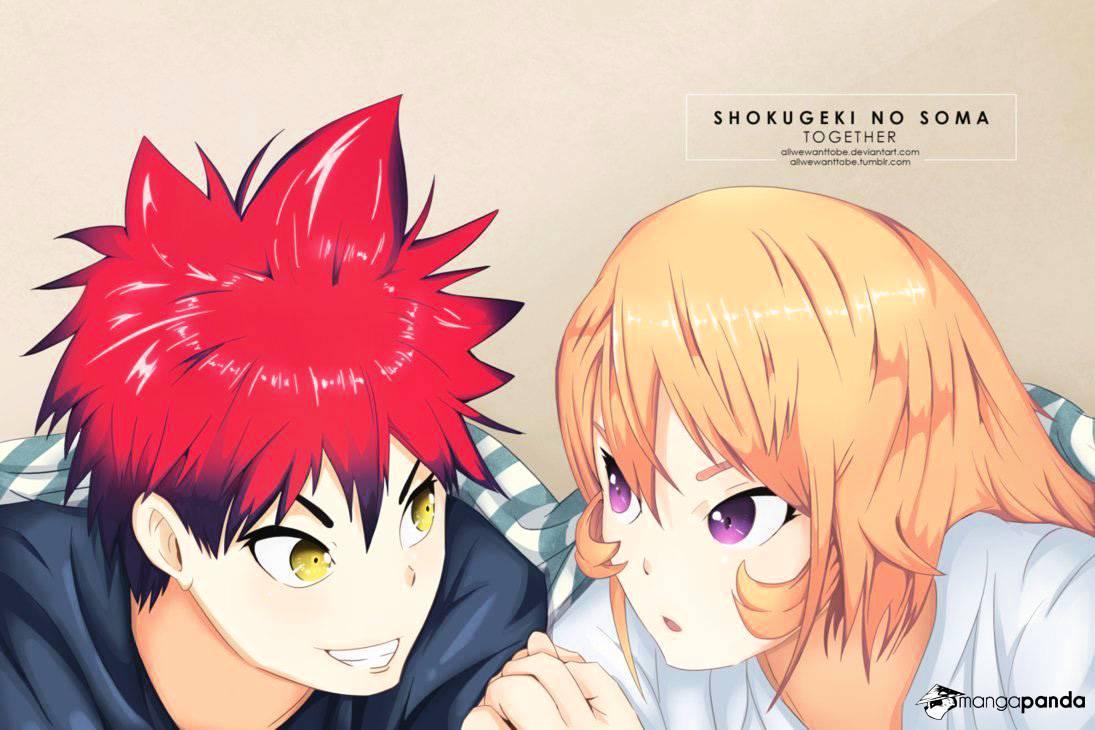 Shokugeki no Soma Chapter 217  Online Free Manga Read Image 2