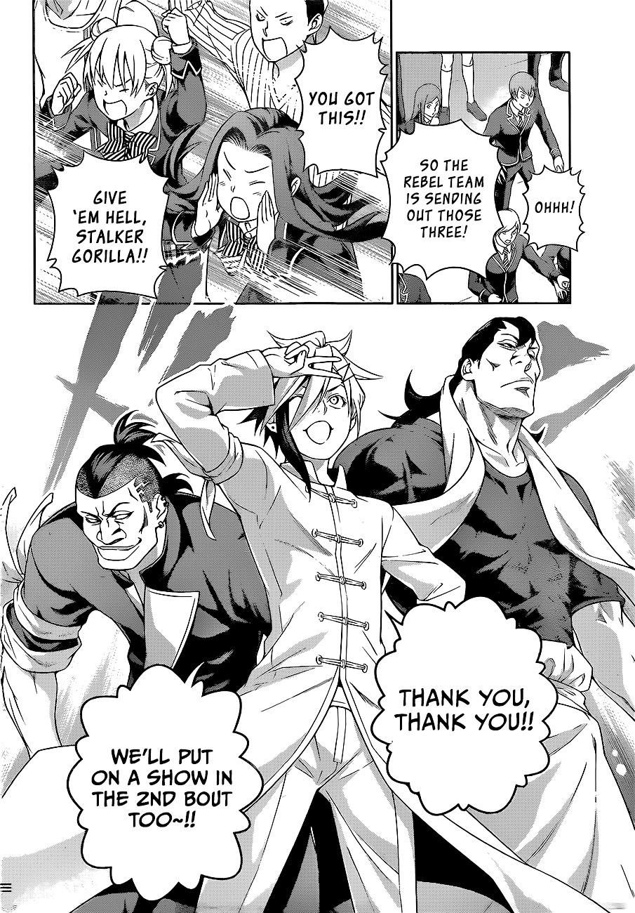 Shokugeki no Soma Chapter 218  Online Free Manga Read Image 13