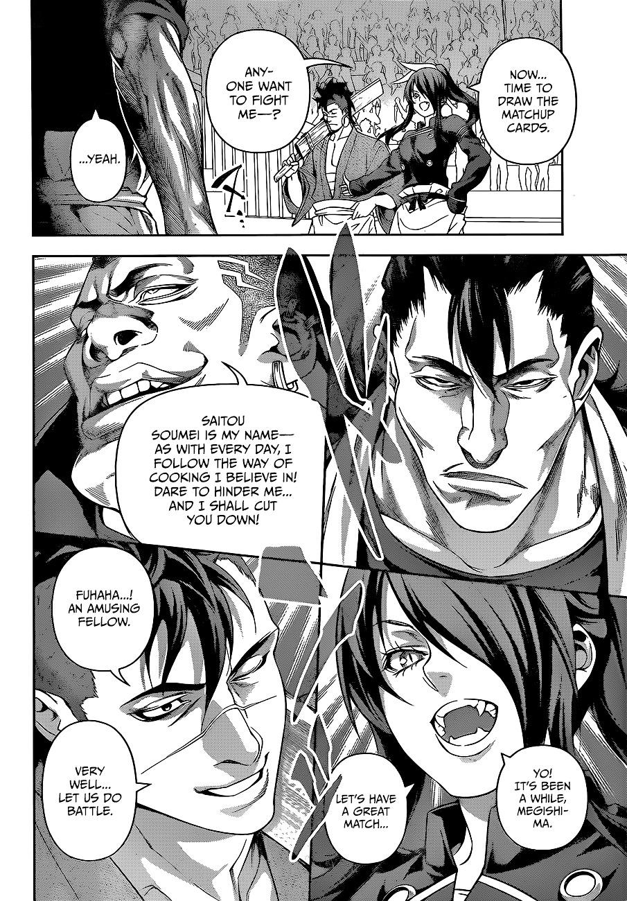 Shokugeki no Soma Chapter 218  Online Free Manga Read Image 18