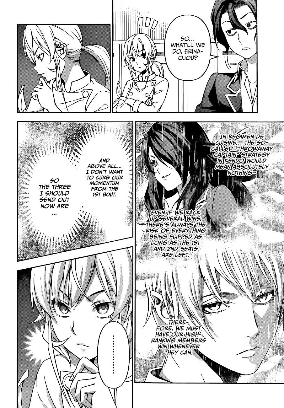 Shokugeki no Soma Chapter 218  Online Free Manga Read Image 3
