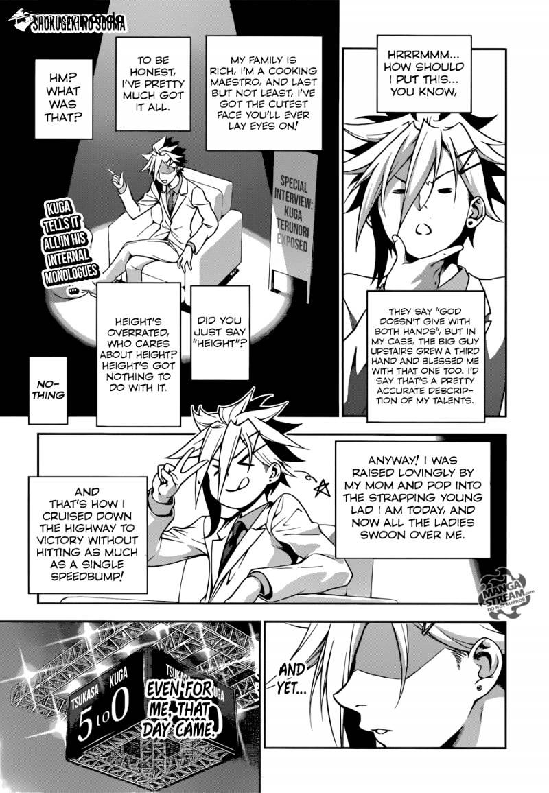 Shokugeki no Soma Chapter 219  Online Free Manga Read Image 1