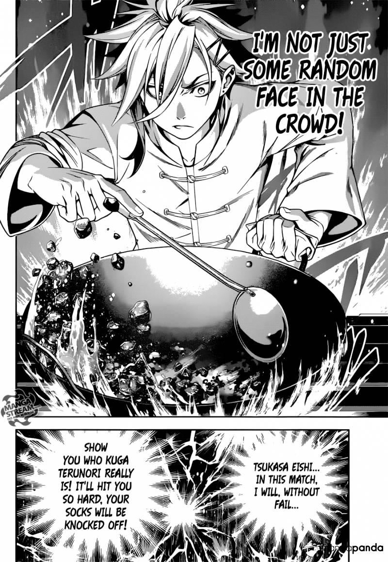 Shokugeki no Soma Chapter 219  Online Free Manga Read Image 17