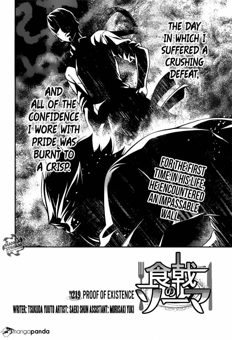 Shokugeki no Soma Chapter 219  Online Free Manga Read Image 3