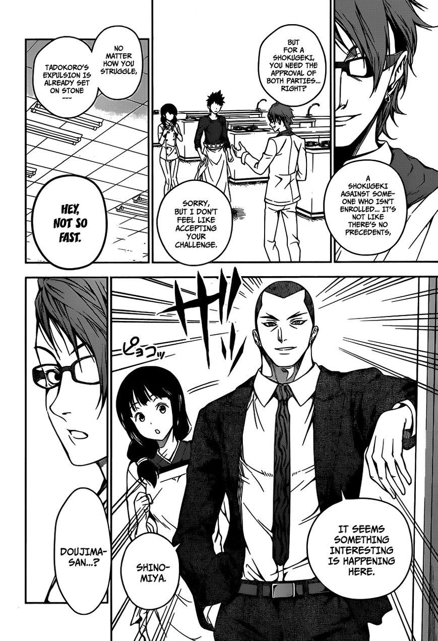 Shokugeki no Soma Chapter 22  Online Free Manga Read Image 3
