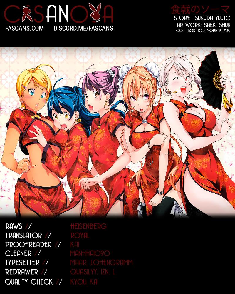 Shokugeki no Soma Chapter 221  Online Free Manga Read Image 1