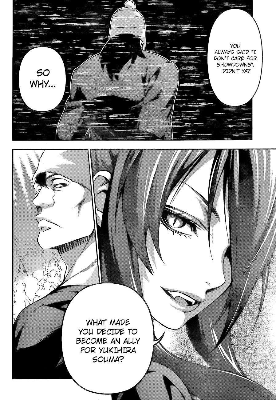 Shokugeki no Soma Chapter 221  Online Free Manga Read Image 19